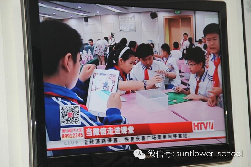 云和县教育局观摩光海微校通中小学应用案例